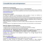 Micro-entreprise-article-URSSAF